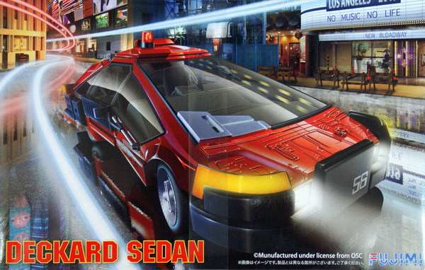fujimi-deckards-car-1